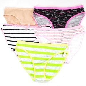 Victoria's Secret Intimates & Sleepwear - Victoria's Secret Multi Set Of 5 Bikini Cut Pantie